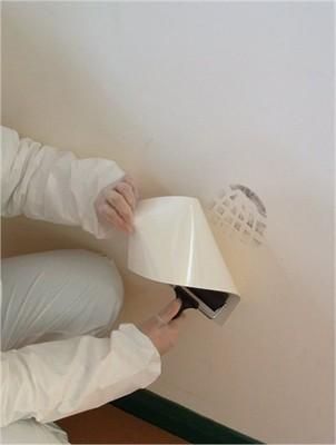 CSI Gel Lifters - Footprint White