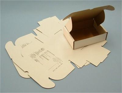 CJA Printed Flat Pack Box - Small
