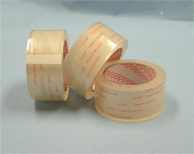 J Lar Lifting Tape 50mm
